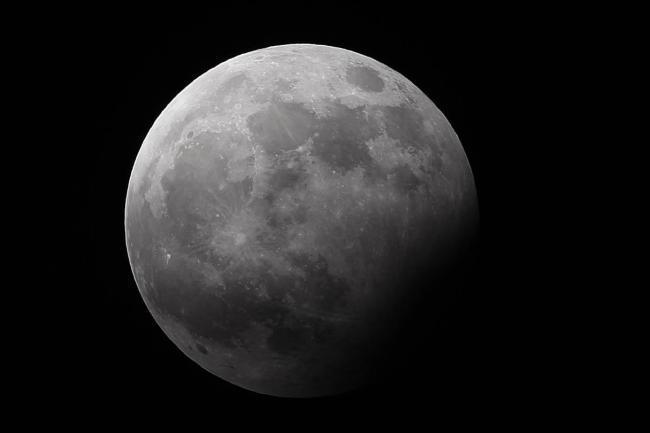 Look out for tonight's partial lunar eclipse