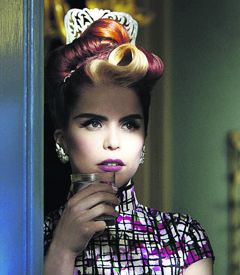 Paloma Faith is to perform at Westonbirt Arboretum in the summer